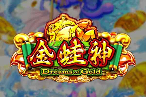 Dreams of Gold